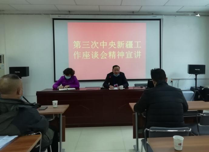 昌吉州市两级红十字会赴基层宣讲第三次中央新疆工作座谈会精神
